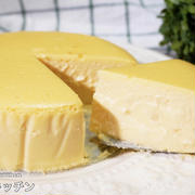 秘密にしたいくらい美味しい!とろ生天国『究極の半熟チーズケーキ』の作り方