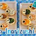 鯉のぼりいなり寿司☆こどもの日のメニューに簡単で可愛い!オススメ♪(動画レシピ) by オチケロンさん