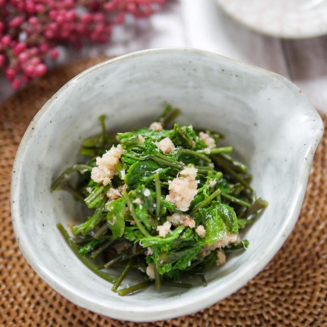 【料理の基本】山菜シリーズ コシアブラ篇 茹でて漬けるだけ♪香り豊か♡旨味たっぷり【コシアブラと蟹のおひたし】