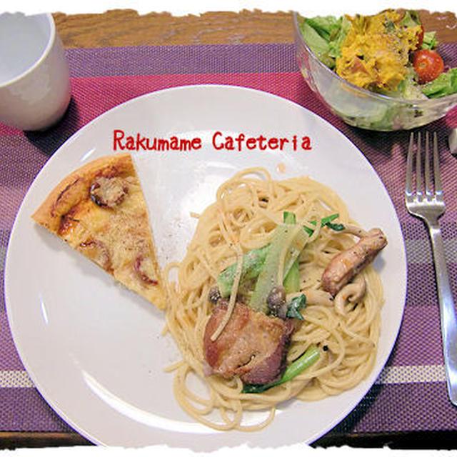 金曜日の夜に揃ったので「イタリアーン」定食&「杏タルト」