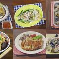 【梅雨におすすめ料理6選】梅干し活用のさわやかヘルシーレシピ