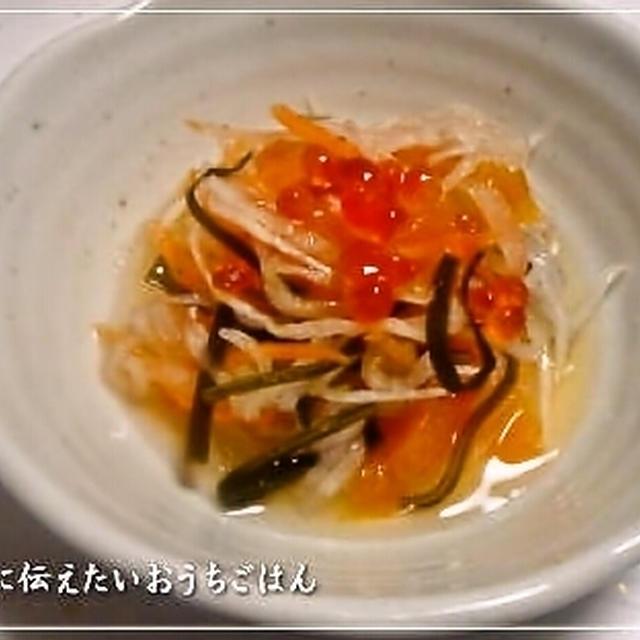 おせち料理:干し柿入り紅白なます