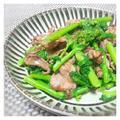 菜の花と牛肉のオイスターソース炒め