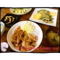 【献立77】安い豚コマで!豚の生姜焼き&キノコのあんかけオムレツ