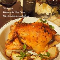 我が家の定番★丸鶏のパリパリローストチキン