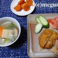 鶏胸肉のハムとチーズはさみ揚げの夕食