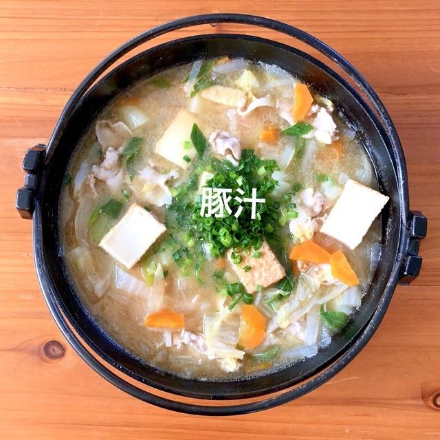 すき焼き鍋で 豚汁