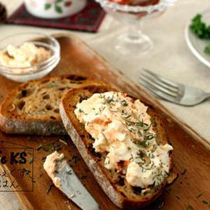 パンにワインに最高♪お手軽「鮭フレーク」で簡単ディップ