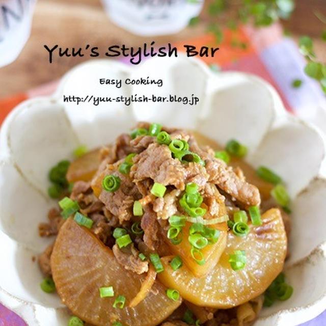 ジュワ〜っと味しみ抜群♡ポイントは調味料の加え方♡『豚コマと大根の肉じゃが風煮』