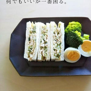 手軽に作れて大満足!「サラダチキン」で作るサンドイッチアイデア