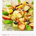 ☆春爛漫♪蛸とアボカドチーズのフルーティーマリネ☆
