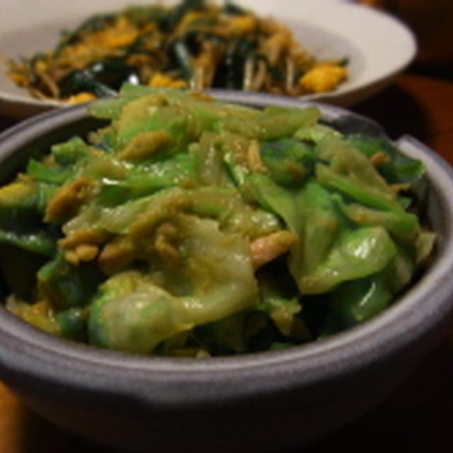 アボカドとキャベツのサラダ。