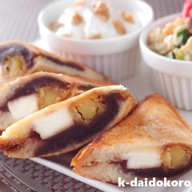 デニッシュ食パンを使ったホットサンド~あんこ・クリームチーズ・大学いも