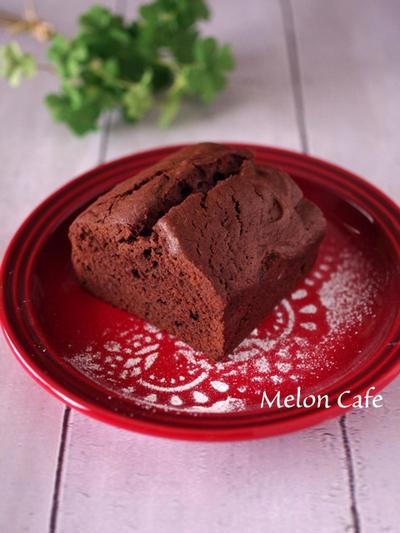 【レシピ】超簡単ふわふわしっとり♪チョコレートの本格パウンドケーキ☆バレンタインの贈り物に♪