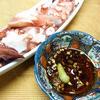 蛸の刺身☆柚子わさび醤油仕立て