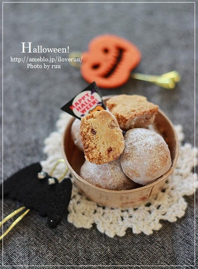 木箱に入ったかぼちゃのスノーボールクッキー