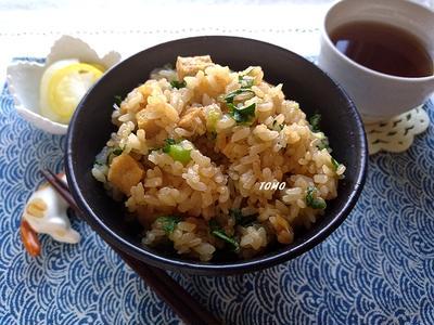麺つゆで簡単♪大根の葉も使って!大根と厚揚げの炊き込みご飯