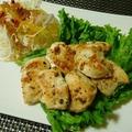 鶏胸肉のコリアンダー・マヨ焼き☆スパイス大使☆ by watakoさん