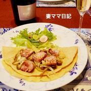 全粒粉のクレープ・お食事系♪ Whole Wheat Crepe for dinner