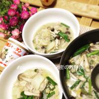 少量でしっかり美味しい!中華万能調味料【創味シャンタンDX】で作る「すいとん鍋(スジェビ風)」