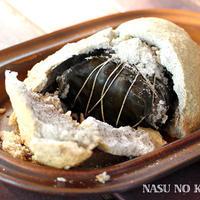【牛昆布包みの紅茶塩窯焼】~誰もが喜ぶ、メイン料理♪~