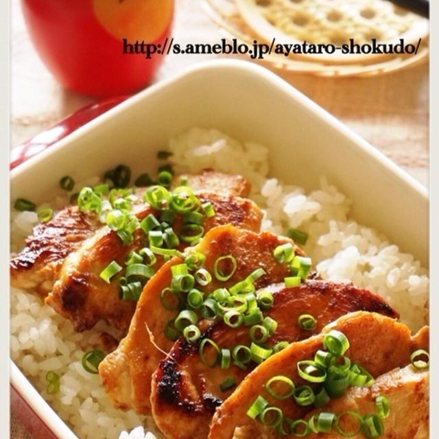 鶏胸肉で甘くない生姜焼き