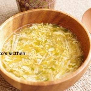 お手軽!「えのきスープ」でほっこり温まろう♪