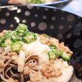 この夏のお気に入り、もずく納豆とろろ蕎麦。 by ゆりぽむさん
