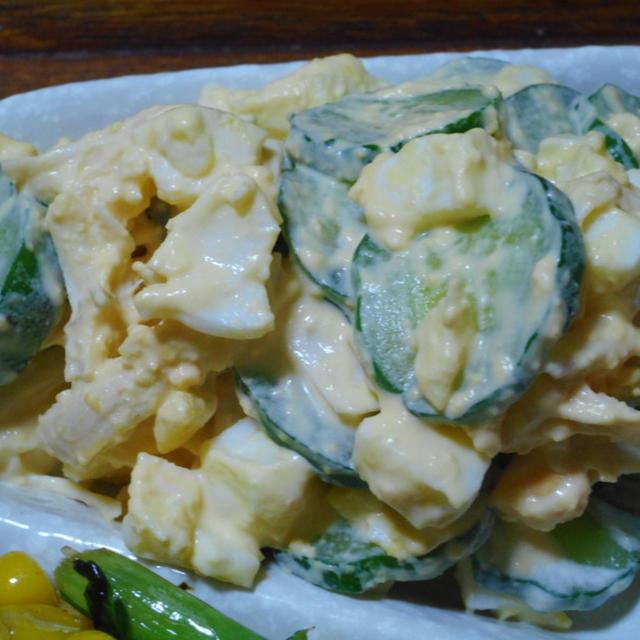 ささみと卵のサラダ