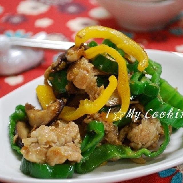 豚とシイタケのカラフル醤油麹炒め