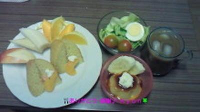 Good-morning Kyonのピーナッツケーキ&フルーツ盛り~&野菜サラダ~編じゃよ♪