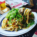 これめちゃめちゃおすすめです❤️ねぎだくバター醤油焼きうどん❤️