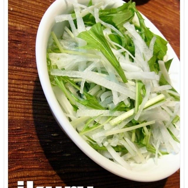 大根と水菜のハリハリサラダ♪柚子胡椒風味