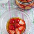 苺のフルブラマリネ*ココナッツミルク寒天と共に・・・ by ぶーちゃんさん