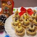 ポッキー&プリッツの日♡ポッキーレシピ特集 by とまとママさん