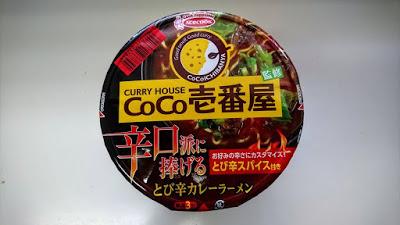 COCO壱番屋のとび辛カレーラーメン