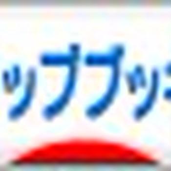 ちっちゃなお友達集まれ〜! ミューキッズ!フェア in テクノアカデミー浜