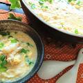 【レシピ】節約★だしが絶品★冷や飯活用【鯛のあら汁雑炊】