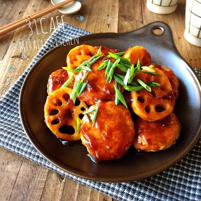 ♡フライパン1つdeテリッテリ♡お豆腐つくねの梅照り焼き♡【簡単*節約*卵不使用*ひき肉】