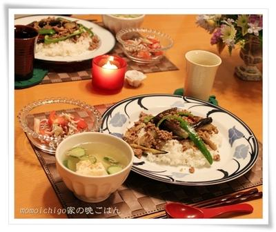 茄子と豚ひき肉のタイ風炒めライス・トマトと茗荷、しらすの和え物・胡麻と胡瓜のスープでアジアご飯♪