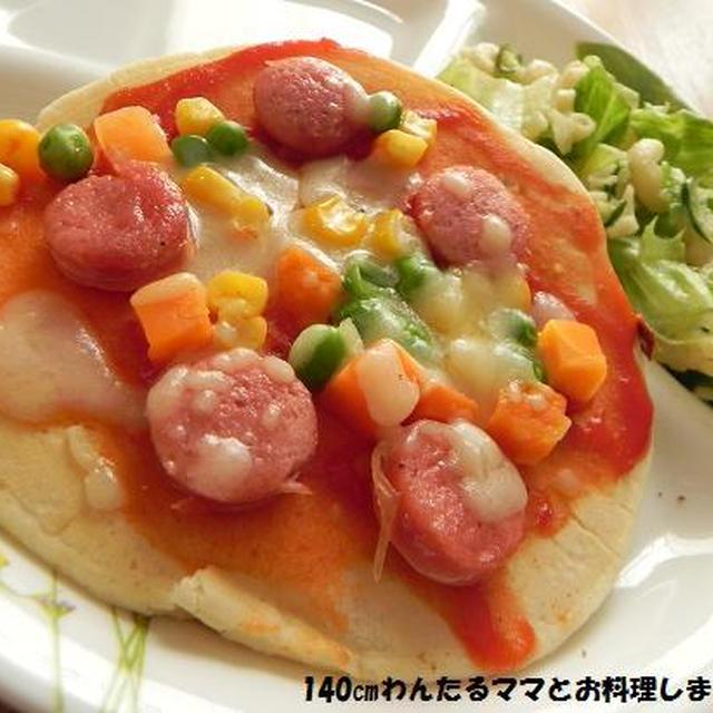 子供が喜ぶ★簡単ピザ風パンケーキ♪