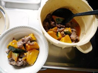 レンジ用圧力鍋で「牛肉とかぼちゃの煮物」