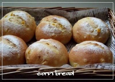 甘さはじける☆ふわふわのコーンパン