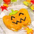 ハロウィンに♪ホットケーキミックスHMで簡単BIGなカボチャのシューケーキ