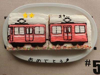次男2歳の誕生日~「生クリームデコで簡単★電車のバナナケーキ」でお祝い♪