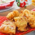 クリスマスのおもてなしに♪カリカリ食感!【卵不使用、小麦粉不使用】フライドチキン
