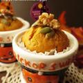 ハロウィンのおやつ * かぼちゃのマフィン(レシピあり)