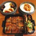 玄米ごはんの鰻重で、一週間お疲れ様のお弁当 by manaさん