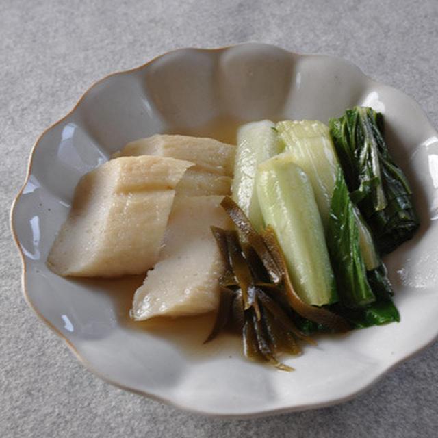 青梗菜と平天の昆布煮