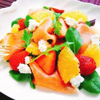 【レシピ】低脂質!フルーツと生ハムのパワフルサラダ